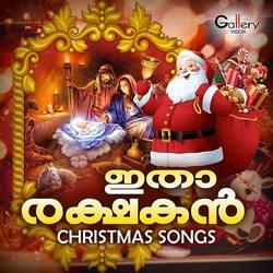 Itha Rakshagan songs