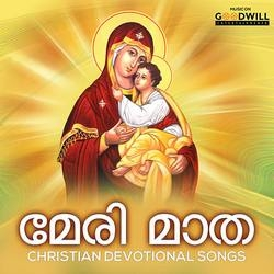 Listen to Kalabham songs from Mery Matha