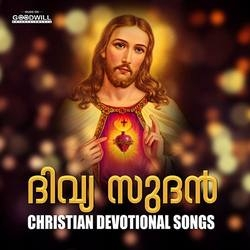 Listen to Allam Marannu songs from Divya Sudhan
