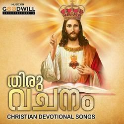 Listen to Suvarnatharamam songs from Thiru Vachanam