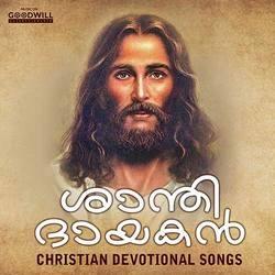 Listen to Gloria Gloria songs from Shanthi Dayakan