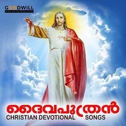 Daiva Puthran songs