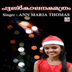 Pularkalanakshathram songs