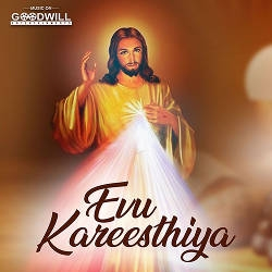 Evu Kareesthiya songs