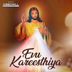 Listen to Irulil Theliyum songs from Evu Kareesthiya
