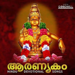 Aranyakam songs