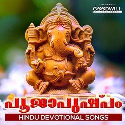 Poojapushpam songs
