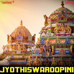 Listen to Devi songs from Jyothiswaroopini