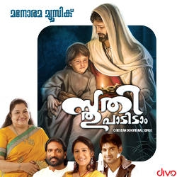 Sthuthi Paadidam songs