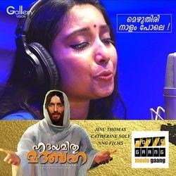 Hridayamithu Madbaha songs