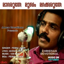 Maararuthe Mugham Marakkaruthe songs