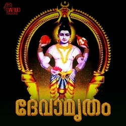 Listen to Seethapathe songs from Devamrutham