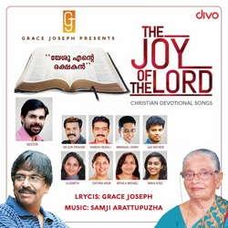 The Joy Of The Lord - Yesu Ente Rakshakan songs