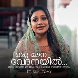 Oru Mouna Vedhanayil songs