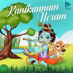 Kanikaanum Neram songs
