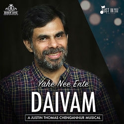 Yahe Nee Ente Daivam songs