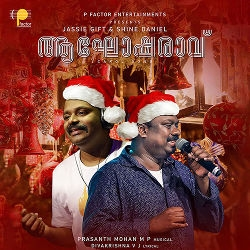 Aghosharavu songs