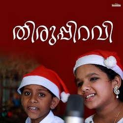 Thiruppiravi songs