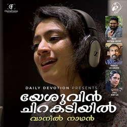 Yeshuvin Chirakadiyil songs