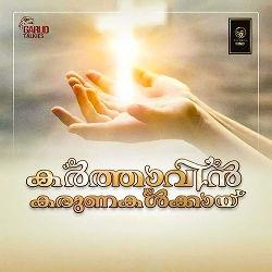 Karthavin Karunakalkkai songs