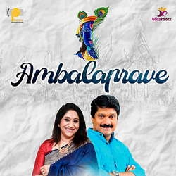 Ambalaprave songs