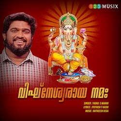 Vigneshwaraya Namaha songs