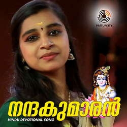 Nandakumaran (Pattupetty Hindu Devotional Song) songs