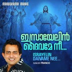 Israyelin Daivame Nee songs