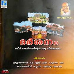 Darshanam songs