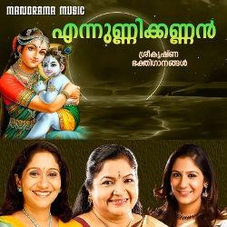 Listen to Vennatharam songs from Ennunni Kannan