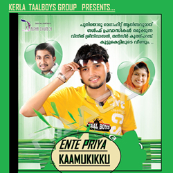 Listen to Manassine songs from Ente Priya Kaamukikku - Vol 1