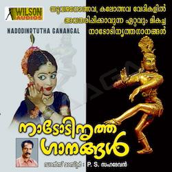 Listen to Oru Yuga Yaama songs from Nadodi Nritha Ganangal