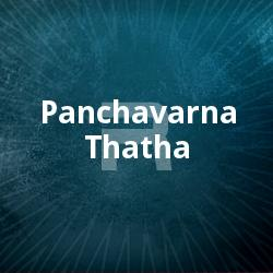 Listen to Madhuvarnapoovu songs from Panchavarna Thatha