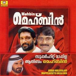 Mehbin - Vol 1