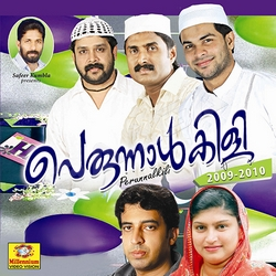 Aaro Paranhu songs
