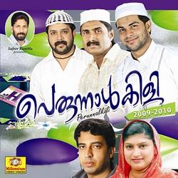 Listen to Eid Mubarack songs from Perunnalkili 2009-2010