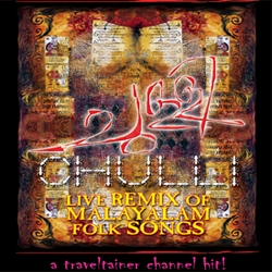 Listen to Chullicheriyapenne songs from Chulli