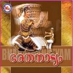 Listen to Krishna Nee Beghane songs from Bharathanatyam