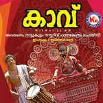 Listen to Kalikaruthorukali songs from Kavu (Nadanpattukal)