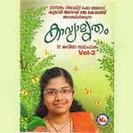 Listen to Sahiyanekkal songs from Kavyamirtham - Vol 2