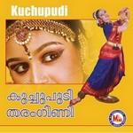 Listen to Damodara songs from Kuchupudi Tharangini