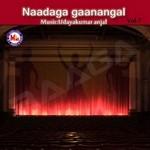 Listen to Edavapaathi Kolum songs from Naadaga Ganangal - Vol 7