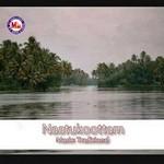 Listen to Ambakya songs from Naattukoottam