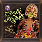 Listen to Puzhapolazhakarnna songs from Nadanpatukal - Vol 4
