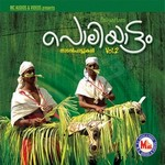 Listen to Chakkeeyennoru songs from Poliyattam - Vol 2