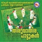 Listen to Panchabanan songs from Thiruvathirapattukal