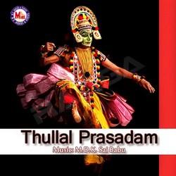 Listen to Sree Ganesa songs from Thullal Prasadam