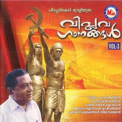 Listen to Janmiyum Thambraanum songs from Viplavaganangal - Vol 3