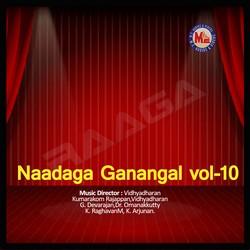Listen to Ee Mannu Uzhuthumarichavar songs from Naadaga Ganangal - Vol 10