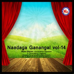 Listen to Utopian Naattil Janichorellam songs from Naadaga Ganangal - Vol 14